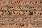 Hiyeroglif — Stok fotoğraf