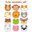 Stock Vector: Animals Set