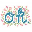 Okay — Stock Vector