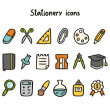 Stock Vector: Stationery icons
