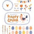 Easter graphic set — Stock Vector