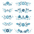 Decorative floral compositions set 2 — Stock Vector