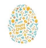 Easter floral egg — Stock Vector