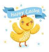 Easter nestling — Stock Vector