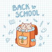 回学校图 — 图库矢量图片