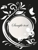 Cute frame design for greeting card. vector illustration — Stock Vector