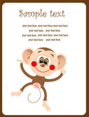 Cute happy birthday monkey. vector illustration — Stock Vector