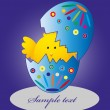 Surprise Yellow Chick Peeking Out Of An Easter Egg. vector illustration — Stock Vector #19610955