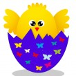 Surprise Yellow Chick Peeking Out Of An Easter Egg. vector illustration — Stock Vector #19610995
