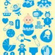 Cute baby elements. vector illustration — Stock Vector