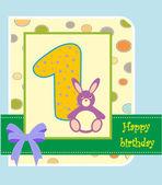 Birthday. postcard. vector illustration — Stock Vector