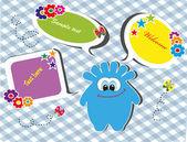 Set of children's banners. vector illustration — Stock Vector