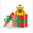 Gift - a giraffe in a box. Vector. — Stock Vector