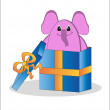 Gift - the elephant in the box. Vector. — Stock Vector
