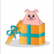 Gift - a pig in a box. Vector. — Stock Vector