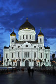 Christ the Savior Cathedral in Moscow, Russia — Stock Photo