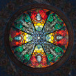 Stock Photo: Stained glass skylight