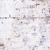 Brickwall Texture — Stock Photo