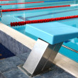 Photo of the sports swimming pool — Stock Photo