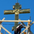 Installation of an orthodox Christian cross — Stock Photo