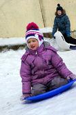 Children skating — Stock Photo