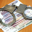 Stock Photo: Handcuffs and rubles