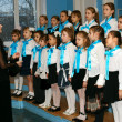 Stock Photo: Children's Choir