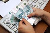 Russian banknotes — Stock Photo