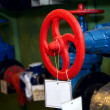 Stock Photo: Water pipe and valve