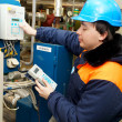 Stockfoto: Mworking on water utility
