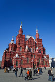 National Historic Museum in Moscow — Stock Photo