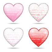 Four glossy hearts with text I love you, Valentine concept — Stock Vector