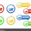 Shopping cart buttons for website — Stock Vector
