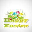 Easter motive - eggs in grass and text happy easter, illustratio — Stock Vector #42392231