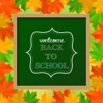 "Chalkboard sign ""back to school"" — Stock Vector #51404597"
