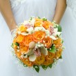 Wedding bouquet. — Stock Photo #34597465