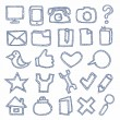 Hand Drawn Icons Set — Stock Vector