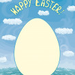 Easter Card Template — Stock Vector
