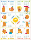 Calendar 2014 With Cute Cats — Stock Vector