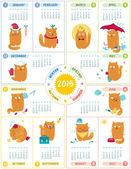 Calendar 2015 With Cute Cats — Stock Vector