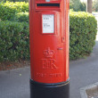 Royal Mail Post Box — Stock Photo