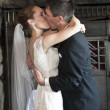 Wedding kiss — Stock Photo #21455677