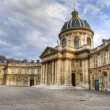 Luxembourg Palace, Paris — Stock Photo
