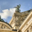 Paris Opera Center — Stock Photo