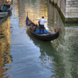 Gondoland gondolier, Venice, Italy — Stock Photo #21651605