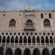 Procurate Nove, San Marco Piazza, Venice, Italy — Stock Photo