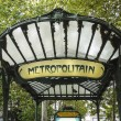 Stock Photo: Entrance to Paris Metro subway