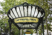 Entrance to Paris Metro subway — Stock Photo