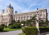 Maria Theresa Square Vienna Austria — Stock Photo