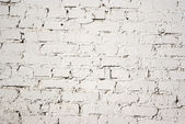 Brick white wall — Stock Photo